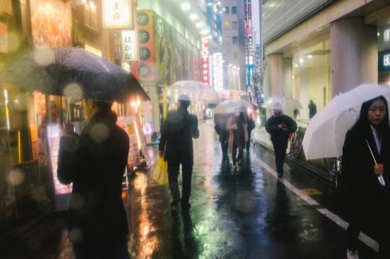 Keeping Dry in Tokyo